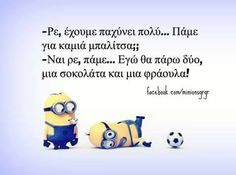 Φωτογραφία του Frixos ToAtomo. Funny Moments, Funny Photos, Minions, Winnie The Pooh, Disney Characters, Fictional Characters, Jokes, In This Moment, Humor