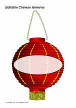 Editable Chinese lantern templates (SB3605) - SparkleBox