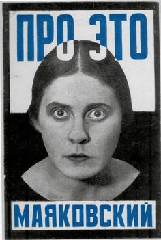 Lili Brik on the cover of poetry anthology About This designed by Alexander Rodchenko 1923