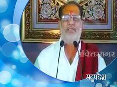 Shri Nanalal Rajyaguru - Sadupdesh