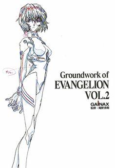 Neon Genesis Evangelion, Rei Ayanami, Arte Do Kawaii, Kawaii Anime, Bleach Characters, Beyblade Characters, Drawing Expressions, Star Wars Fan Art, Anime Drawings Sketches
