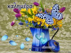Good Morning Good Night, Planter Pots, Plants, Decor, Butterflies, Gifs, Recipes, Decoration, Butterfly