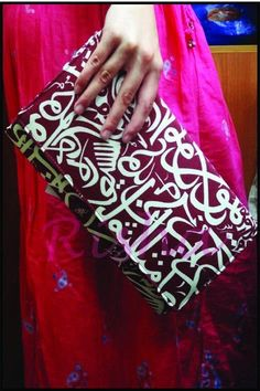 arabic calligraphy clutch- red