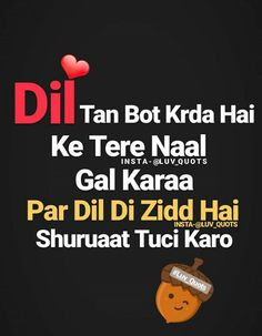 yes harman ji you stated talking with me Secret Love Quotes, Cute Love Quotes, Love Yourself Quotes, Crazy Quotes, Hurt Quotes, Girly Quotes, Mixed Feelings Quotes, Attitude Quotes, Feeling Loved Quotes