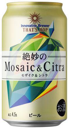 ジャパンプレミアムブリュー(サッポロブループ)「Innovative Brewer THAT'S HOP 絶妙のMosaic&Citra」