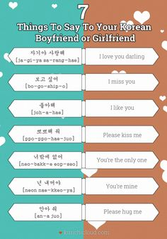 Impress your Korean boyfriend or girlfriend with your language skills using these 7 phrases!