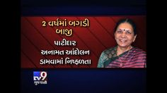 It has been two years since Anandiben Patel took over as the Prime Minister of India. In May 2014, the Bharatiya Janata Party-led National Democratic Alliance government came with tremendous expectation after one of the biggest electoral wins seen in India.  The Strength Weakness Opportunity Threat (SWOT) analysis is an attempt to see what it has achieved, where it might have failed and what the future holds for it.