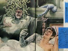 """Japanese illustrations by artist Gojin Ishihara, published in the 70′s in several kids' books like """"Illustrated Book of Japanese Monsters""""."""
