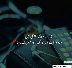 Urdu Poetry And Urdu Quotes - Images results for iAMHJA.COM
