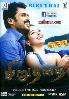 Siruthai tamil movie online