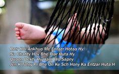 Hindi Love Shayari SMS Messages With Images