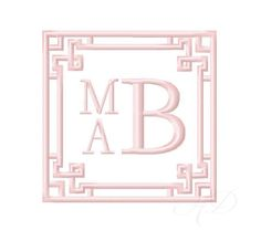 This listing is for a chinoiserie square applique design. The square itself is an applique with satin stitch detailing surrounding inside the frame… Embroidery Designs, Name Embroidery, Embroidery Monogram, Embroidery Fonts, Applique Designs, Machine Embroidery, Embroidery Boutique, Monogram Design, Monogram Fonts