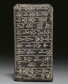 An Old Babylonian Serpentine Cuneiform Tablet