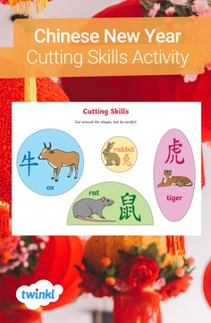 Celebrate Chinese New Year during your lessons with this cutting skills worksheet, perfect for enhancing those fine motor skills. This can be used in the classroom or sent home for practice, great to use alongside your Chinese New Year topic! Click to download and find more Chinese New Year teaching resources from Twinkl. #chinesenewyear #cny #cuttingskills #finemotor #teachingresources #teachingideas #twinkl #twinklresources #homeeducation #lunarnewyear #education Chinese New Year Card, Eyfs, Fine Motor Skills, Teaching Resources, Worksheets, Reception, Classroom, Activities, Education