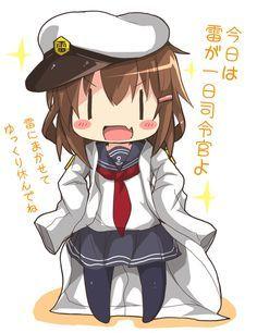 【艦これ】雷「今日は雷が司令官よ!」 他 : あ艦これ ~艦隊これくしょんまとめブログ~