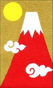 「赤富士 イラスト」の画像検索結果