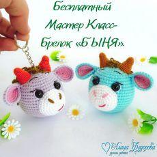 Amigurumi Doll Pattern, Crochet Amigurumi Free Patterns, Crochet Doll Pattern, Crochet Dolls, Crochet Christmas Gifts, Christmas Crafts, Christmas Ornaments, Crochet Keychain, Crochet Home Decor