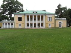 File:Museum-mansion of Lenin in Gorki Leninskiye.JPG