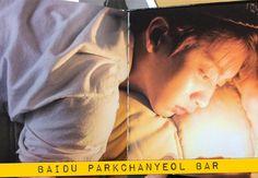 โฟโต้บุ๊ค  EXODUS #CHANYEOL #4 Cr.BAIDU PARKCHANYEOL BAR