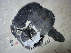Tracey Allyn Greene - Chinese Cat 2
