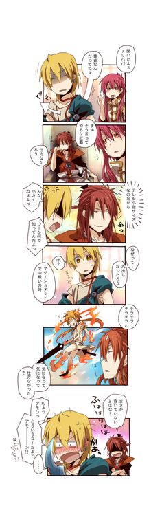 Alibaba and Kouen lol Magi Kingdom Of Magic, Sinbad Magi, Anime Magi, Anime Drawings Sketches, Arabian Nights, Aladdin, Anime Guys, Kouen Ren, Jafar