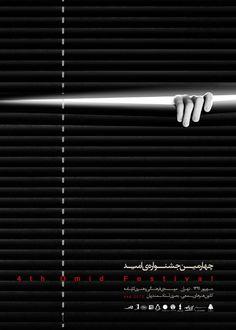 design by Maziar Tehrani