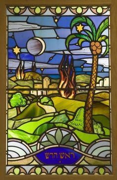 New Moon    from    Jewish Festivals