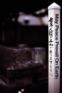 May peace prevail...Shot on Fuji Asita http://shoottokyo.com/2012/10/30/shooting-film-fuji-astia-100f/