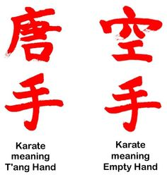 KARATE  .  .  . [before & after]