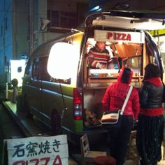 Mobile Pizza Van...what an excellent idea.