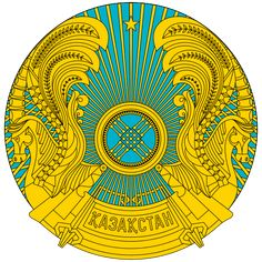 Emblem of Kazakhstan.svg Family Crest, Largest Countries, Countries Of The World, Life Symbol, Central Asia, Soviet Union, Coat Of Arms, Pegasus, Flags