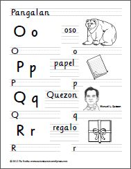 O to R Handwriting Worksheets, Classroom Rules, Tagalog, Activity Sheets, Writing Practice, Word Families, Printable Worksheets, Filipino, Kids Learning