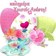 Good Morning, Easter, Glitter, Character, Art, Spring, Buen Dia, Art Background, Bonjour