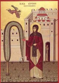 Full of Grace and Truth: St. Irene the Righteous Abbess of the Monastery of Chrysovalantou Church Icon, St Sebastian, Beautiful Prayers, St Therese, Bride Of Christ, Orthodox Icons, Patron Saints, Irene, Byzantine