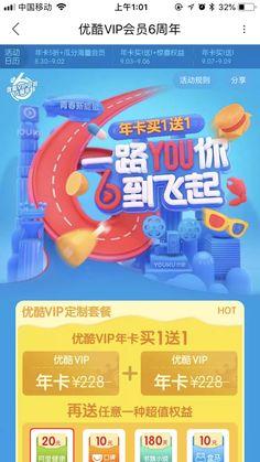 12 Event Design, App Design, Text Web, Website Header Design, Poster Design Layout, Event Banner, Chinese Design, Images And Words, Ui Design Inspiration