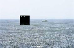 読売広告大賞  旭化成-gooブログ