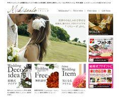 新婦さん必見!結婚式に使えるおしゃれな招待状の無料素材♪ | WOLCA Wedding Paper, Free Items, Gifts, Presents, Favors, Gift