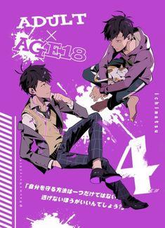 Adult x Age 18 Yolo, How To Draw Sans, Dark Anime Guys, Anime Boys, Japanese Show, Osomatsu San Doujinshi, Pusheen Cat, Ichimatsu, Diabolik Lovers
