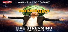 Το πρώτο live streaming είναι ... γεγονός! (trailer)