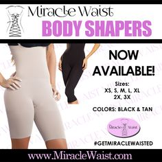 Miracle Waist! #MiracleWaist #GetMiracleWaisted www.MiracleWaist.com