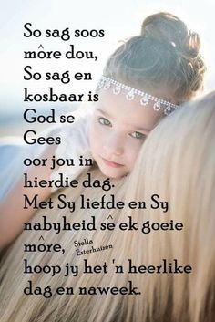 Afrikaanse Quotes, Goeie More, Good Morning Inspirational Quotes, Girl Boss, Happy Friday, Boss Wallpaper, Spirituality, Words, Ink