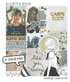 """""""""""save me from the darkness."""" // O Sole Mio By. SF9  botkpr, round 03   latest comeback"""" by josi-heart ❤ liked on Polyvore featuring NIKE and Retrò"""