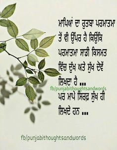136 Best Punjab Quotes Images Punjabi Quotes Hindi Quotes