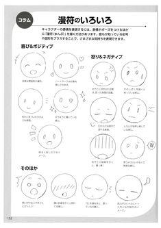 How to draw chibis-152 Manga Drawing Tutorials, Anime Drawing Styles, Drawing Tips, Drawing Reference, Reference Book, Comic Drawing, Chibi Tutorial, Manga Tutorial, Chibi Sketch