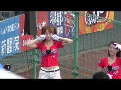 超超超超可愛い♥可愛すぎでたまんない 台湾プロ野球ラミガールズ kawaii - YouTube