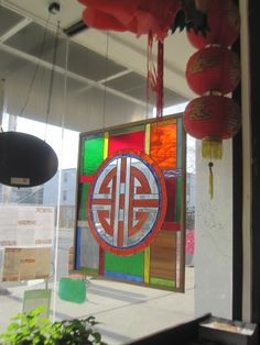 Leaded free hang chinese design Inspired 2015 Danforth ave Toronto