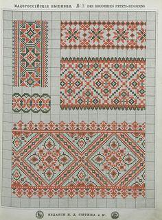 1886. Альбом малороссийских рисунков для вышивания  11