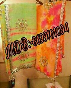 Designer Boutiques Jalandhar Punjab India, Boutiques in jalandhar punjab india, Online Shopping, Anarkali suits, Pajami Suits, Designer Dresses, Bridal Lehengas, Sherwani, Sarees, Fashion Clothing, Western Dresses, Kurti