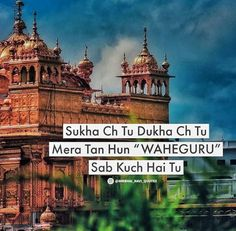 Gurbani Quotes, Qoutes, Baba Deep Singh Ji, Harmandir Sahib, Dev Ji, Religion Quotes, Golden Temple, Zindagi Quotes, Punjabi Quotes