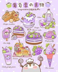 Cute Food Drawings, Cute Kawaii Drawings, Cute Animal Drawings, Cute Doodle Art, Cute Doodles, Cute Art, Griffonnages Kawaii, Arte Do Kawaii, Kawaii Stickers